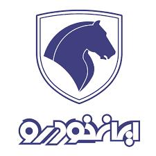 فروش ویژه محصولات ایران خودرو آذر ماه 1395